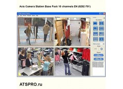 ПО Axis Camera Station Base Pack 10 channels EN (0202-701)